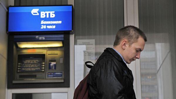 ВТБ 24 в 2010 г намерен в 2,5 раза нарастить ипотечное кредитование
