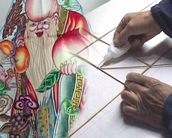 Воздушный змей по традициям древнего Китая. Мастер-класс