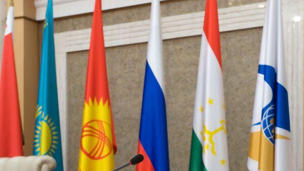 Флаги в ЕврАзЭС. Архивное фото