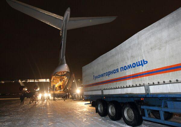 Отправка гуманитарной помощи