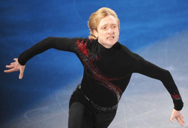 Евгений Плющенко. Архив