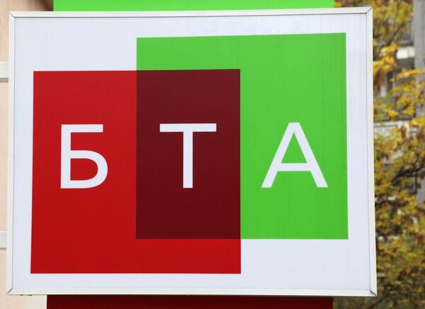 вывеска офиса БТА-банка