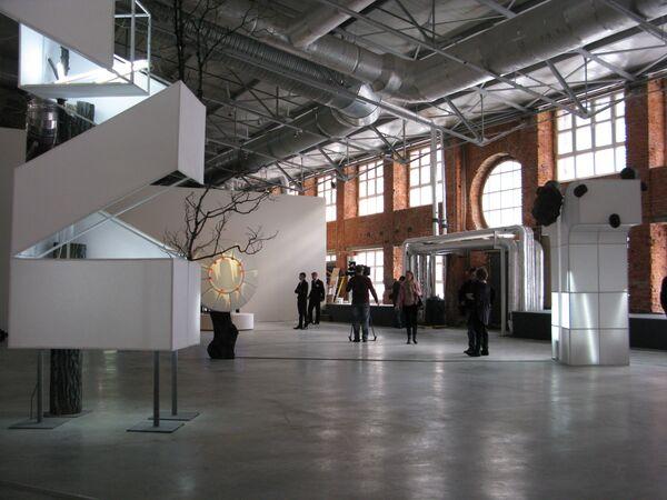 Выставка Футурология