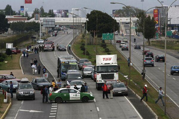 В Чили после очередного мощного землетрясения