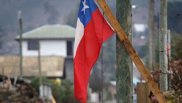 Флаг Чили. Архивное фото