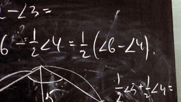 Урок математики. Архивное фото