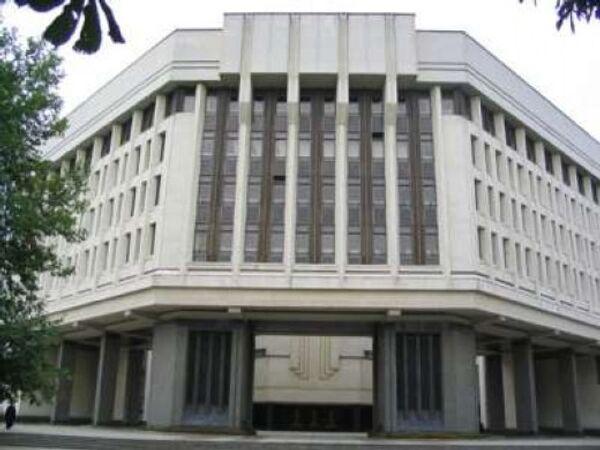 Верховный Совет автономной республики Крым