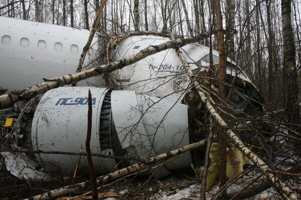 Самолет авиакомпании Авиастар-Ту совершил аварийную посадку в Подмосковье