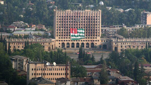 Здание парламента Абхазии. Архив