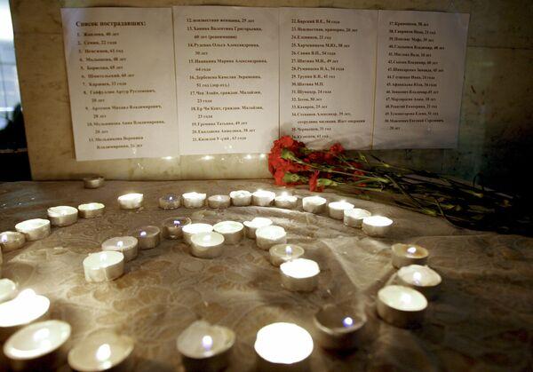 Акцию памяти жертв теракта в московском метрополитене