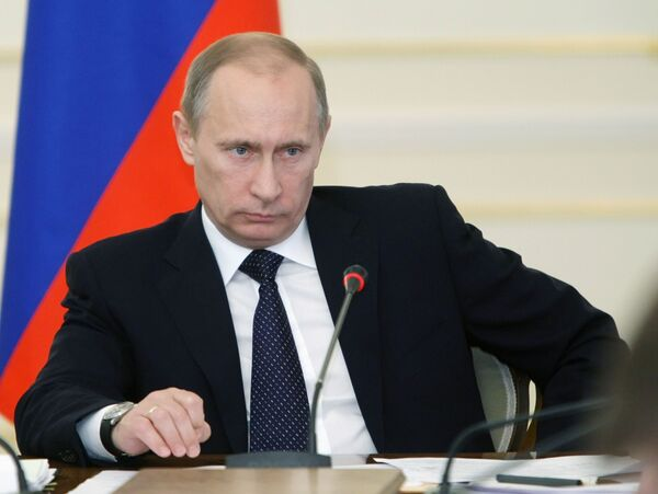 Премьер-министр России Владимир Путин. Архив