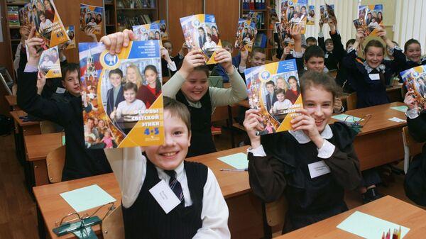 Изучение нового школьного курса Основы религиозных культур и светской этики в российских школах. Архив
