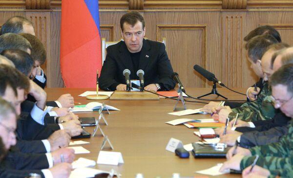 Дмитрий Медведев провел совещание в Махачкале