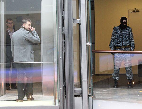 Обыски в офисе компании Mirax Group
