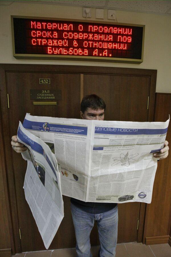 Газета. Архив