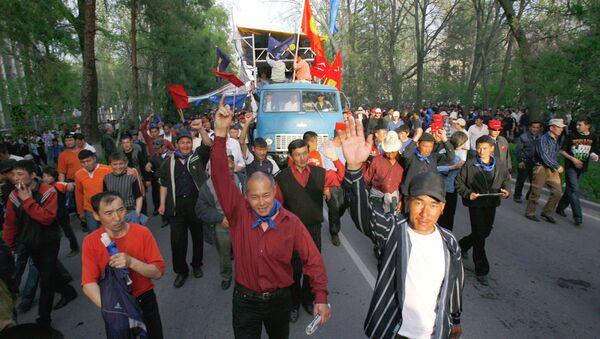 Оппозиционный митинг в Бишкеке. Архив