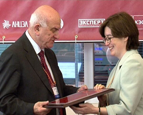 Первую российскую премию по прикладной экономике вручили ученым из США