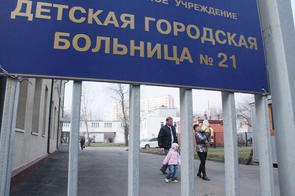 У здания детской городской больницы №21