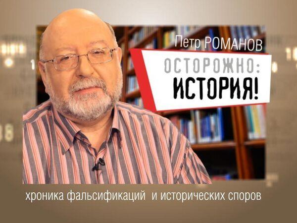 Осторожно, история! Владимир Ленин: кухарка во главе государства?