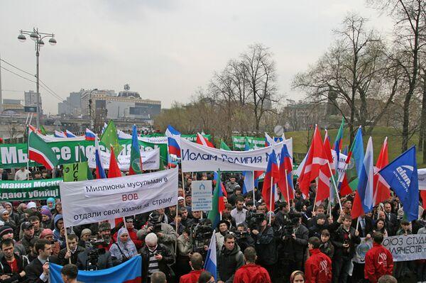 Марш на набережной Тараса Шевченко. Архив