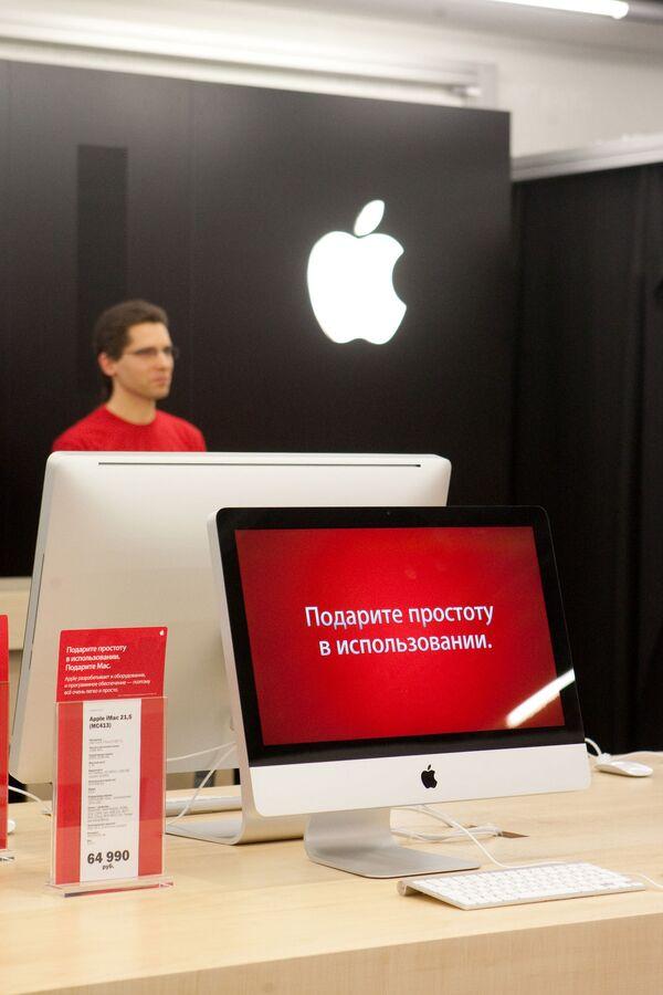 Значек Apple. Архив