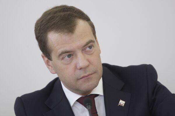 Президент РФ Д.Медведев провел заседание президиума Государственного совета РФ в Истре. Архив
