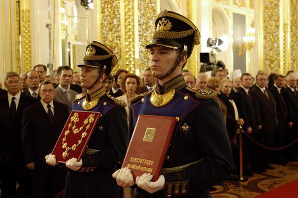 Вступление в должность президента России. Архив