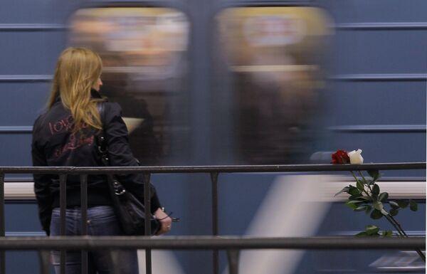 40 дней со дня трагедии в московском метро