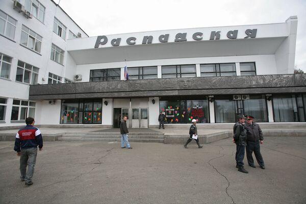 Взрыв на шахте Распадская в Кемеровской области