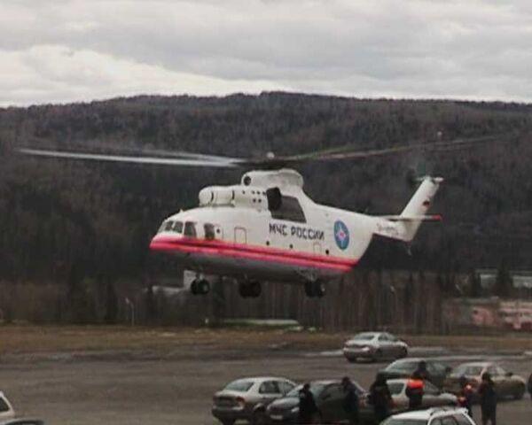 Вертолеты МЧС доставляют спасателей к шахте Распадская