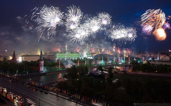 Праздничный салют в Москве. Архив