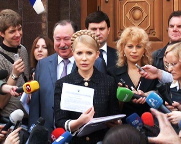 Тимошенко хочет увидеть на повестке из прокуратуры портрет Януковича