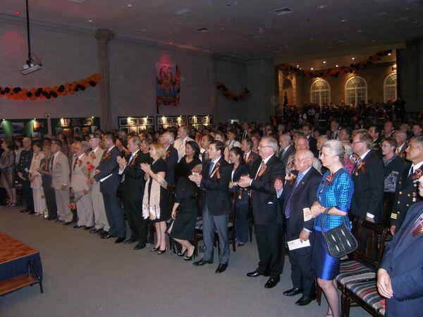 Празднование 65-летия Победы в Мексике