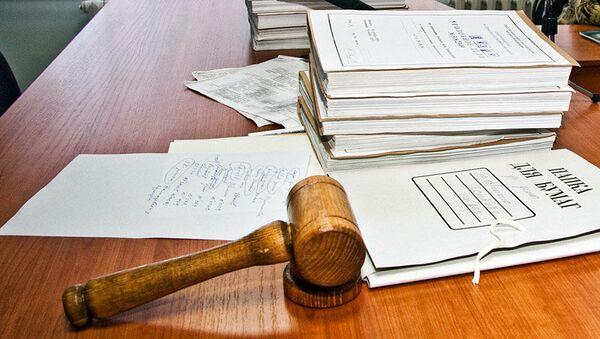 Суд, архивное фото