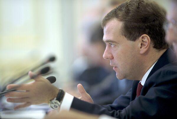 Президент РФ Д. Медведев на переговорах в Киеве