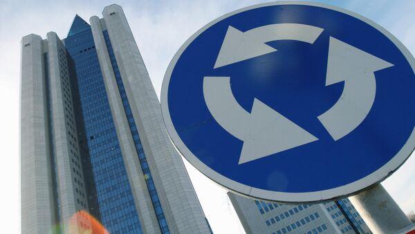 Совет директоров Газпрома одобрил рост максимальных дивидендов до 35%