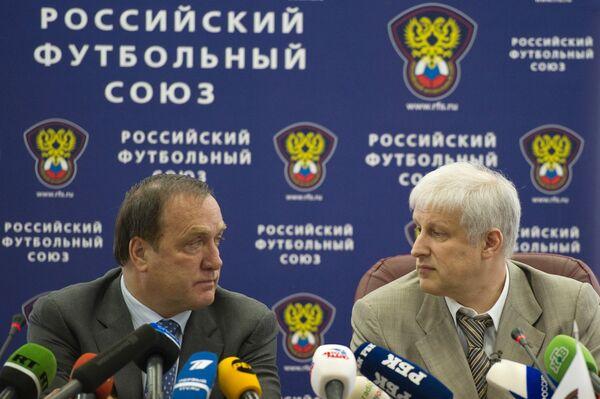 Сергей Фурсенко и Дик Адвокат