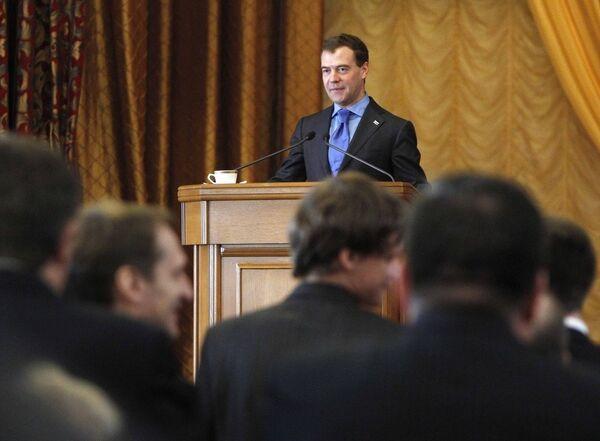 Дмитрия Медведева перед студентами и преподавателями Киевского национального университета имени Тараса Шевченко