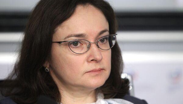 Министр экономического развития Российской Федерации Эльвира Набиуллина. Архив