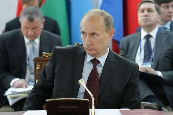 Заседание высшего органа Таможенного союза прошло в Санкт-Петербурге. Архив