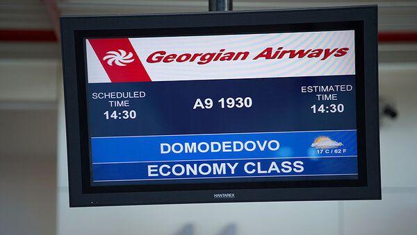 Рейс Georgian Airways на табло аэропорта, архивное фото