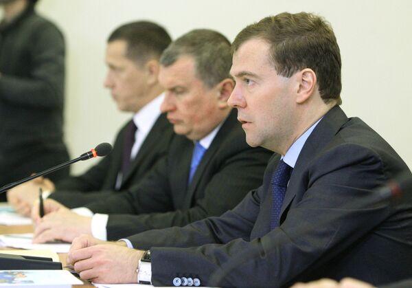 Заседание президиума Госсовета РФ по экологии