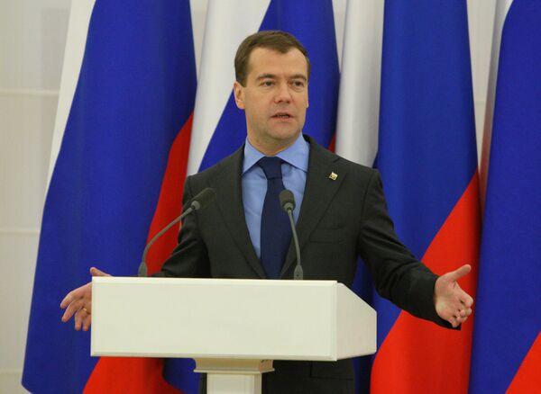 Президент РФ Д.Медведев провел встречу с активом партии Единая России