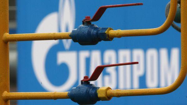 Совфед одобрил закон о переходном периоде на перераспределение налогов Газпрома