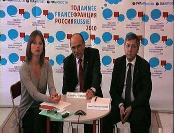 Россия - Франция: сектор высоких технологий. Планы на будущее