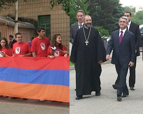 Президента Армении школьники встречали с флагами