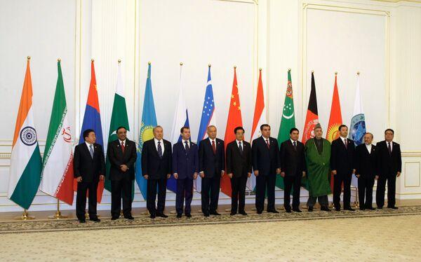 Лидеры стран-участниц саммита ШОС