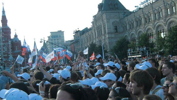 Празднование дня России на Красной площади. Архив