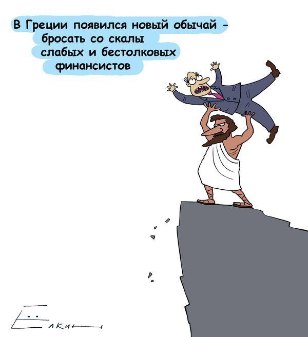 Греция и ее финансы