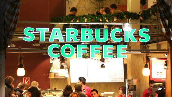 Кофейня Starbucks. Архив